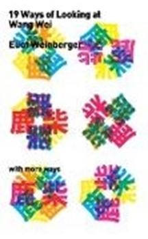 Bild von Weinberger, Eliot: Nineteen Ways of Looking at Wang Wei (eBook)